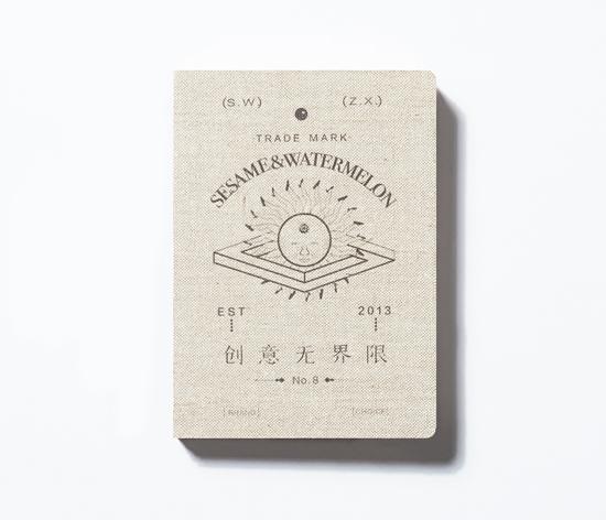 sesamewatermelon-1117-06