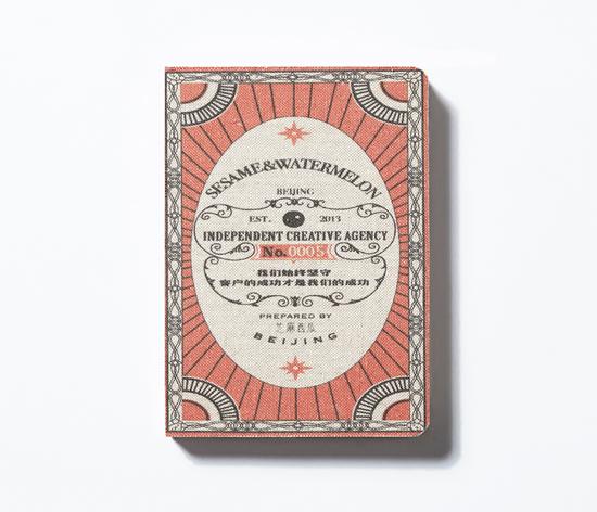 sesamewatermelon-1117-07