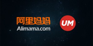 UM-alimama-20161128-cover