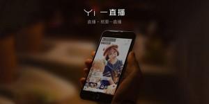 yizhibo-cover