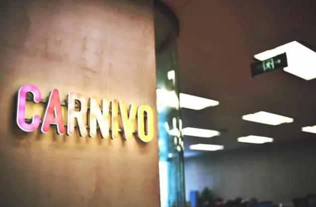 carnivo-1103-12