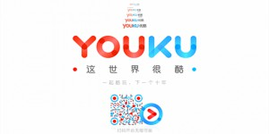 youku-20161221-cover