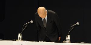 tadashi-ishii-2016