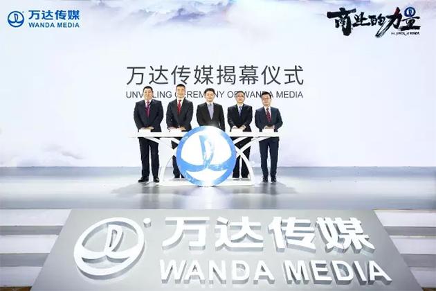 wandamedia-002