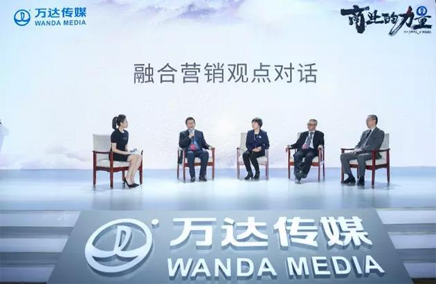 wandamedia-005