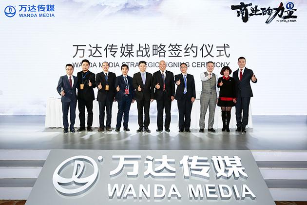 wandamedia-006