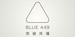 blue-449-20161216-1
