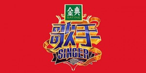 singer-wsgs-20161215-cover