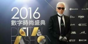 hylink-2016-digita-fanshion-award-top