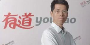 youdao1222-cov4