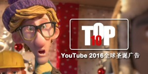 youtube-video-20161207-1