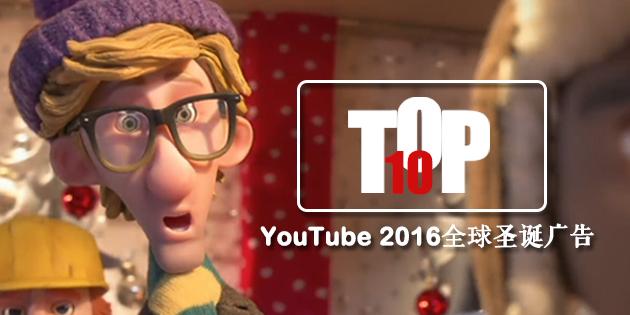 youtube-video-20161207-1