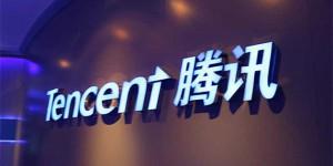 tencent-tx-2017-0125-toutu