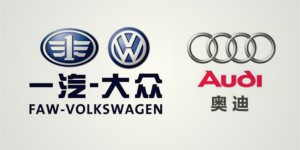 FAW-VW-20170117-TOUTU