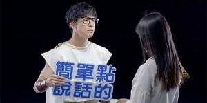 Tencent-xuezhiqian-5