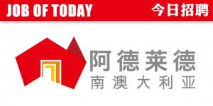 satb-today-logo