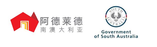 southaustraliantourismcommission-logo-630