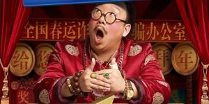 Tencent-20170123-1