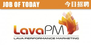 lavapm-today-logo-2017