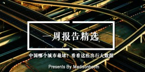 report-20170113-4