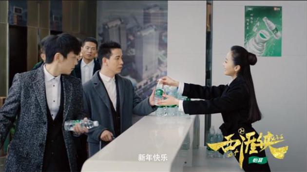 youku-10