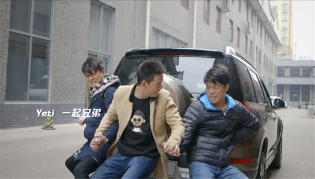 youku-11