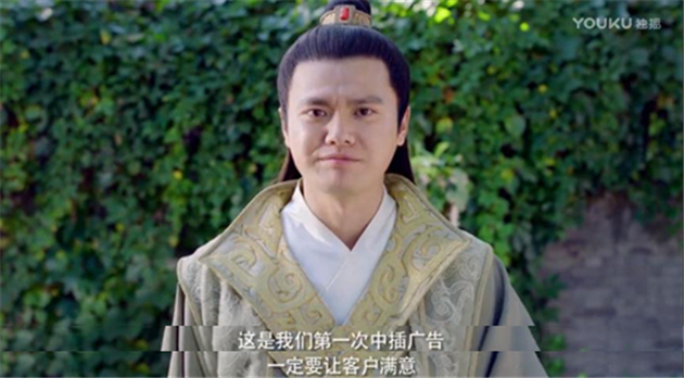 youku-5