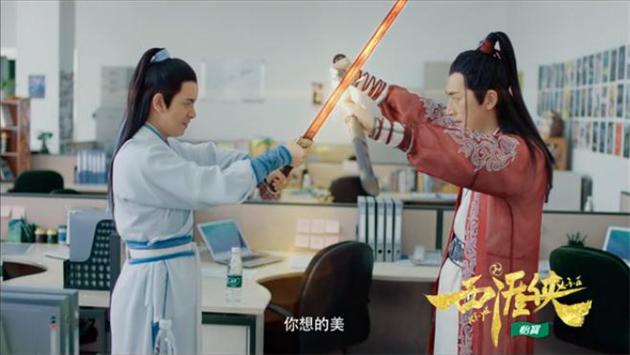 youku-8