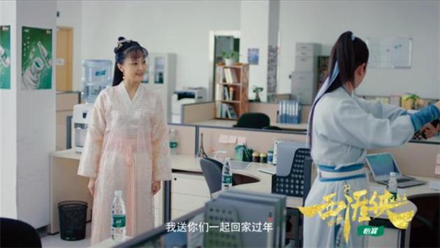 youku-9