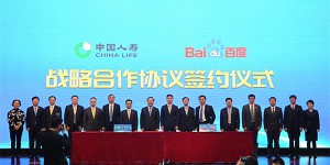 china life-baidu-toutu