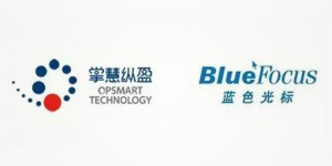 blue focus-20170217-1