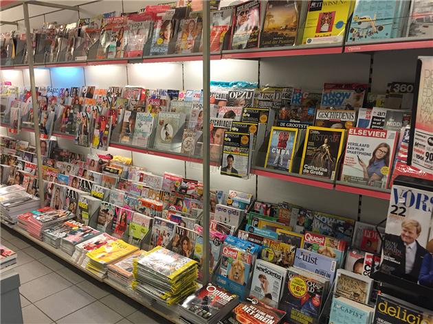 bookstore-20170223