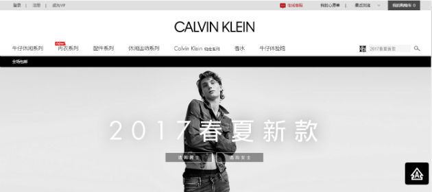ck-website-2017