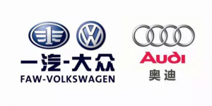 faw-vw-and-audi