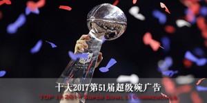 superbowl-20170214-2