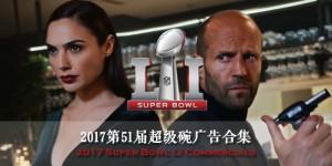 superbowl2017-20170205-2