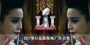 superbowl2017-20170206-2