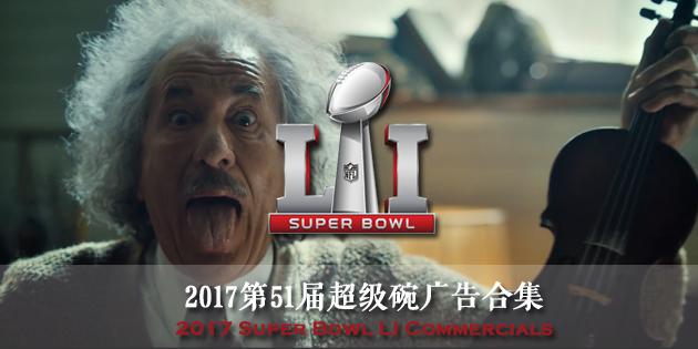 superbowl2017-20170208-4