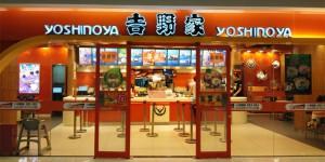 yoshinoya-20170207-1