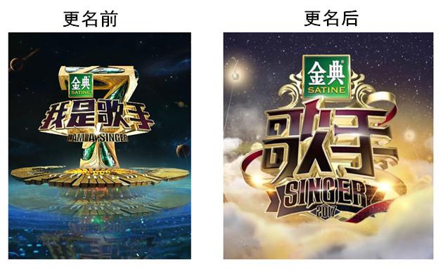zongyi-20170221-13