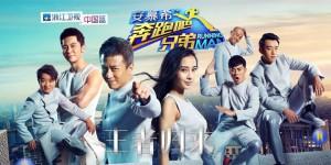 zongyi-20170221-toutu