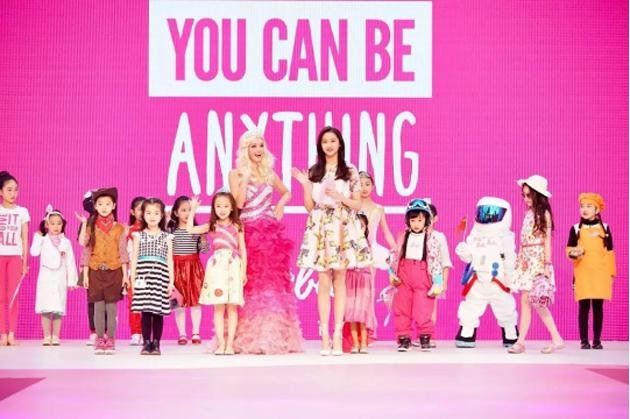 Barbie-20170317-04