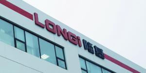 DDB-Longi-20170323-2