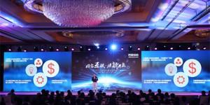 alimama media marketing summit-almm-20170327-toutu