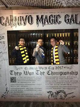carnivo-20170307-03