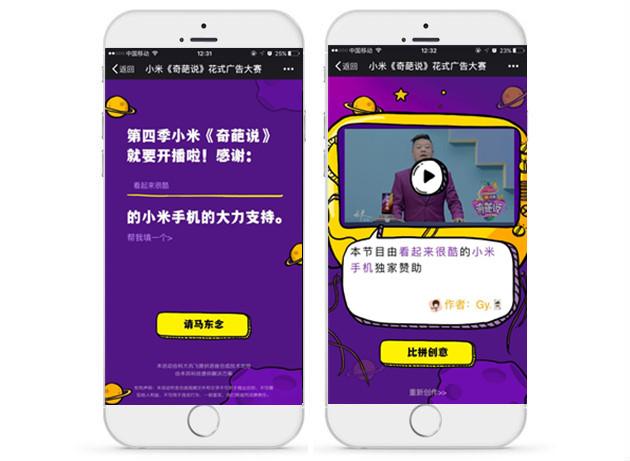 qipashuo-20170331-1