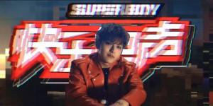super boy-toutu