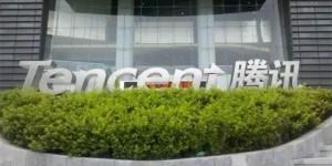 tencent-201703022-1