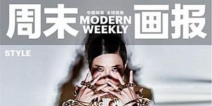modern weekly-toutu