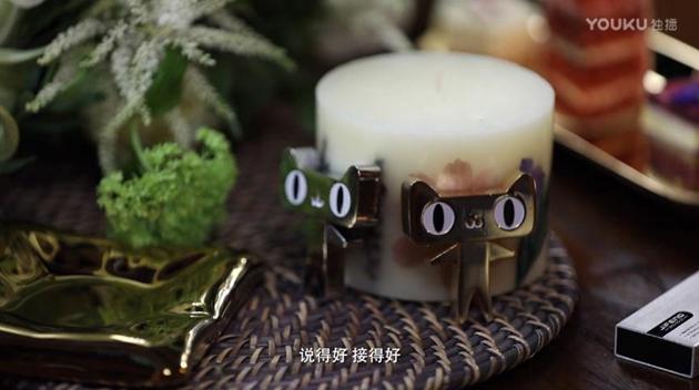 youku-20170317-jpg-1